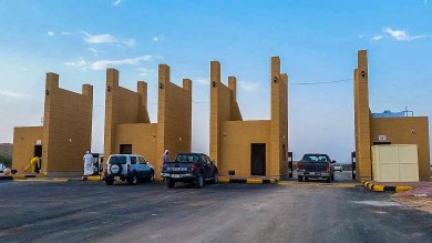 Gates of Sha'ib Kharmah (photo: Gary Boocock)