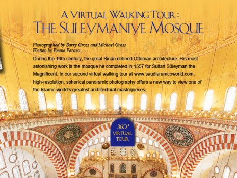 A Walking Virtual Tour: The Suleymaniye Mosque - Photographed by Barry Gross and Michael Gross