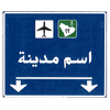 City Name with Airport