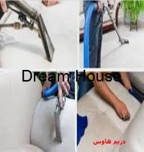 شركة تنظيف فلل في شرق الرياض