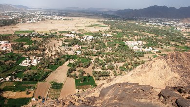 هضبة نجران The Najran Plateau