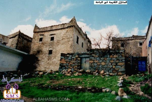 قرية الظفير Al Dhafir Village