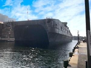 USNS City of Bismarck (T-EPF-9)