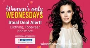 FlipKart Women's Only Wednesdays image