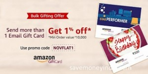 Amazon Email Gift Cards 1% off on Purchase of Rs. 10000 – Amazon image