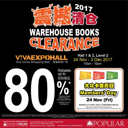 Viva Home Popular Book Warehouse Clearance Sale Promotions And