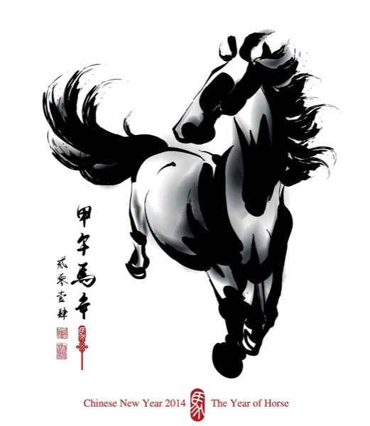 2014-Year-of-horse