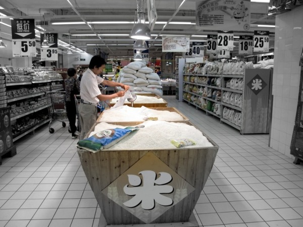Beijing-China-Photograph-Carrefour-Grocery-Rice-Bins