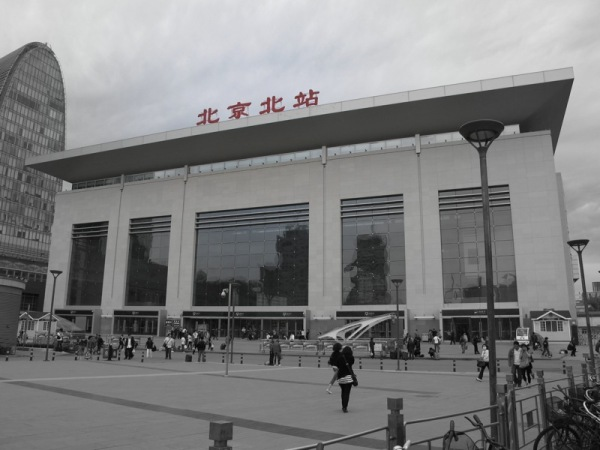 Beijing-China-Photograph-Train-Station-2