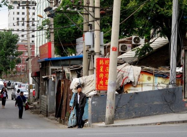 Beijing-China-Photograph-Walled-Neighbourhood-Poorer-No-Walled-Area-or-Doors-Home