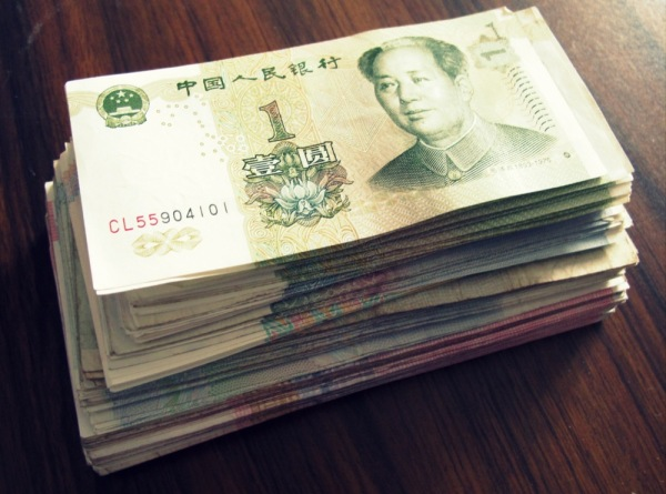 RMB-renmenbi-money-China-bills-cash-Stacked-2