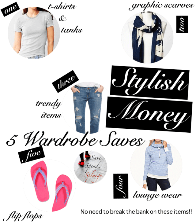 save-spend-splurge-stylish-money-5-wardrobe-saves