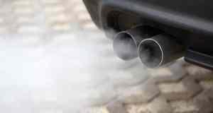 ispušni plinovi