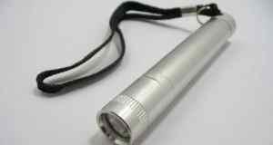 srebrna baterija