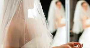 odabir vjenčanice