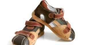 prve cipelice