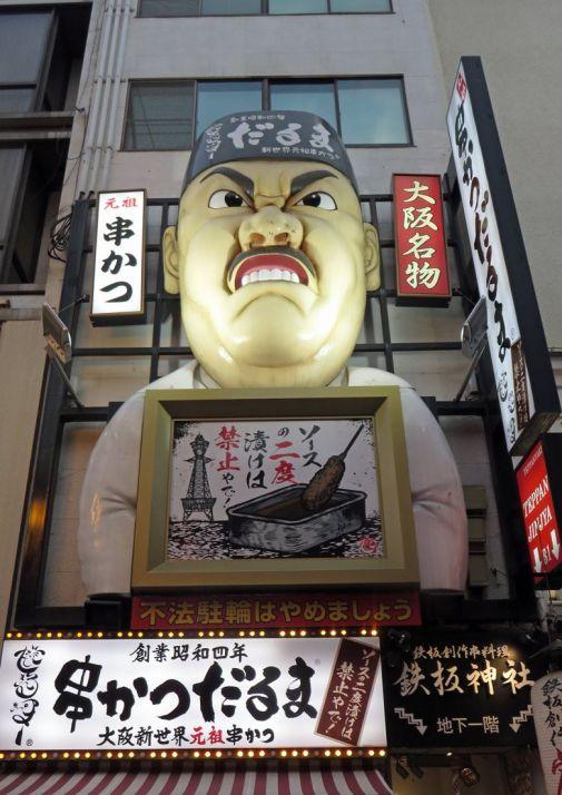 The angry man awaits of every corner in Dotonbori to entice you into buying kushikatsu