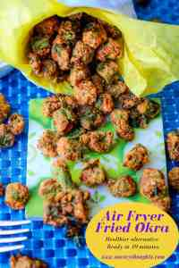 Crispy Air Fryer Fried Okra recipe that's easy to make and fried to a golden crispy texture. A healthier alternative to the traditional deep-fried version. One of the best okra recipes you would want to make. Air Fryer Fried Okra | Air Fryer Okra | Air Fried Okra | Fresh Okra | Air Fryer Frozen Okra | Fried Okra Recipe | Savory Thoughts | #airfryerfriedokra #airfryerokra #airfriedokra #freshokra #airfryerfrozenokra #friedokrarecipe