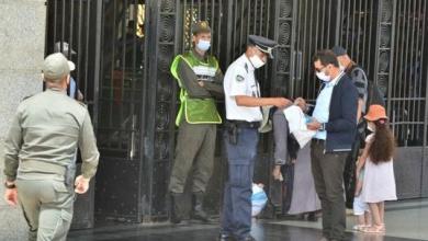 صورة وزارة الصحة تنفي اتخاذ إجراءات جديدة بعض تسجيل تحسن في مؤشرات الوضعية الوبائية في بلادنا