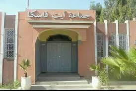 صورة الحوز.. الجرار يضع قدما لرئاسة جماعة آيت فاسكا بعد تحالف الإستقلال والبام