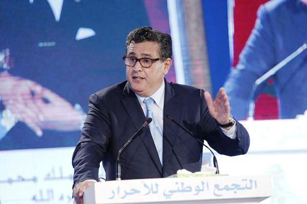 صورة مصدر مسؤول يوضح حقيقة إعلان لائحة بأسماء وزراء حكومة عزيز اخنوش الجديدة