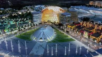 """صورة خلال الـ10 أيام الأولى.. أكثر من 411 ألف زائر لـ""""إكسبو دبي""""من 175 جنسية"""