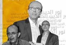 """صورة """"نور الدين الصايل وشم في الذاكرة السينمائية"""" مؤلف جديد بملتقى سينما المجتمع"""