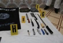 صورة معطيات جديدة حول المعدات والمواد المحجوزة لدى خلية طنجة الإرهابية