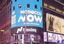 صورة المغرب يدخل نادي الكبار كقوة مصدرة وبيئة حاضنة للاستثمارات