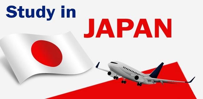 بورسیه های تحصیلی دوره لیسانس کشور جاپان سال ۲۰۱۸
