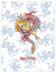 CN 17a - dragon watermark