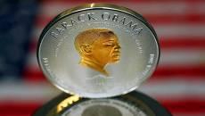1-trillion-platinum-coin