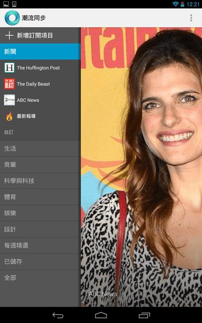 Screenshot_2013-08-13-12-21-28