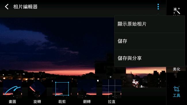 Screenshot_2013-09-02-12-26-16