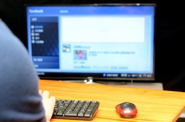 smartTV_013