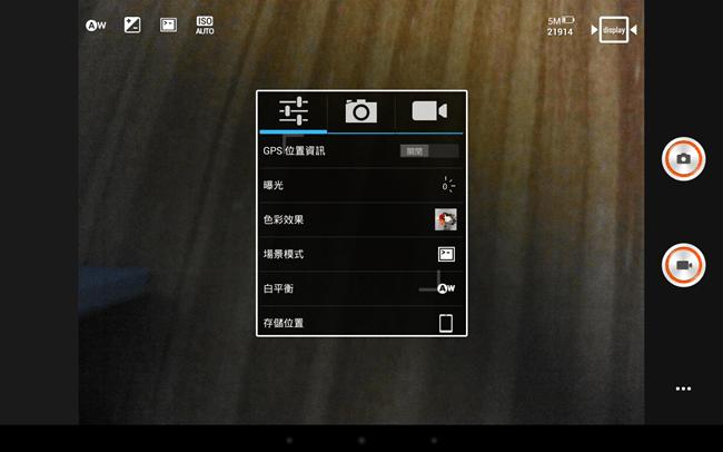 Screenshot_2013-11-14-17-37-17