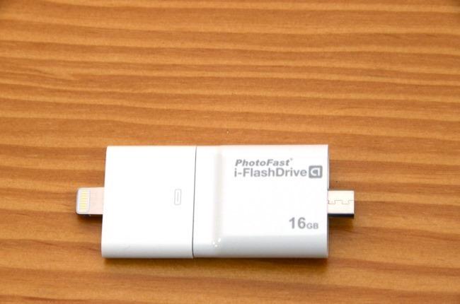 i-flash-Drive_015
