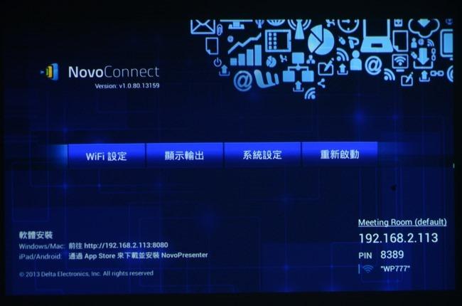 NovoConnect_031