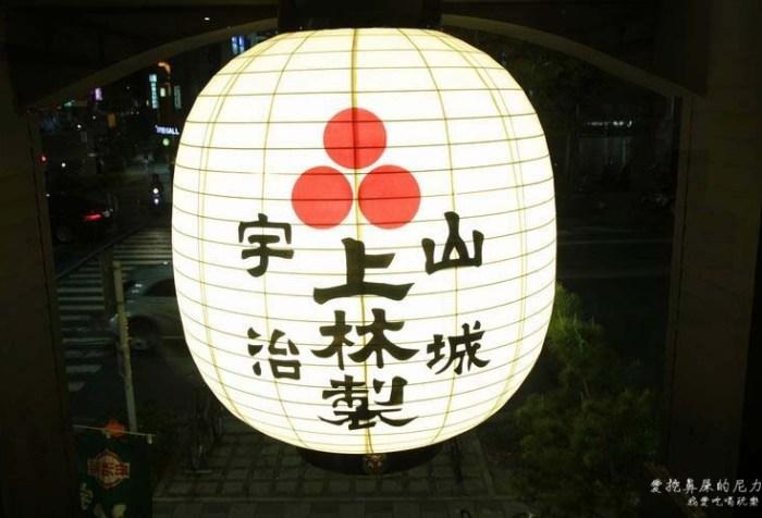 上林茶屋抹茶03.JPG