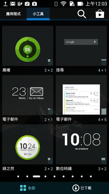 Screenshot_2014-04-10-00-03-46