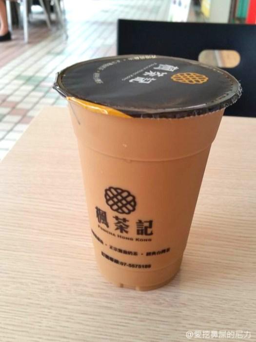 楓茶記26.jpg