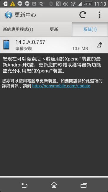 Screenshot_2014-05-07-11-13-42