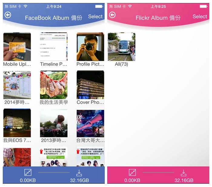 FB與Flickr同步