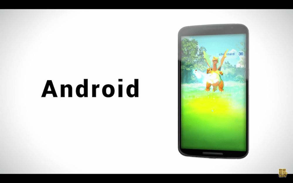 Android 手機