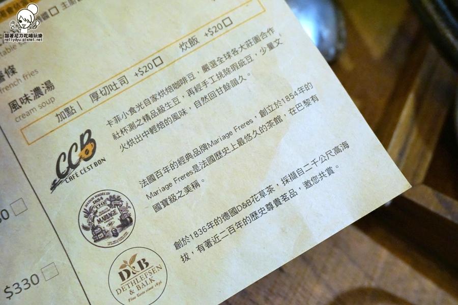 卡菲 小食光 河堤11.JPG