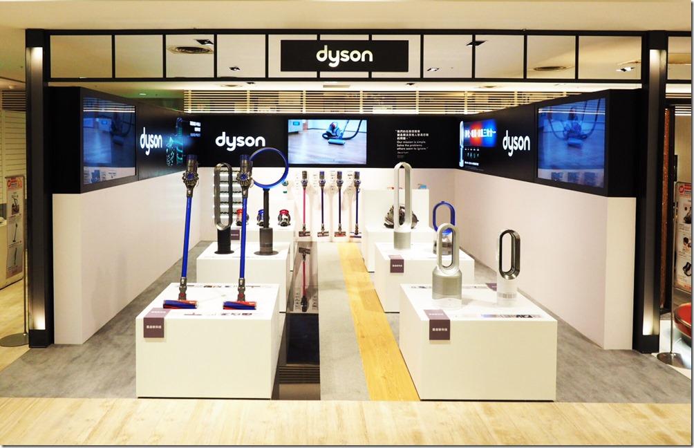 英國頂級精品家電Dyson 全台首家旗艦店奢華開幕