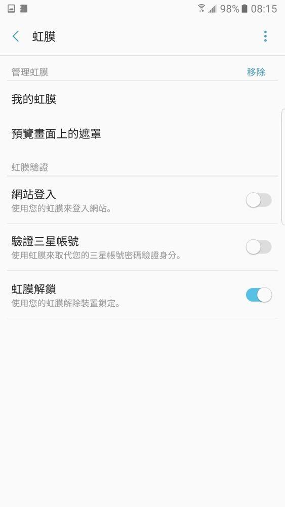 Screenshot_20160803-081542