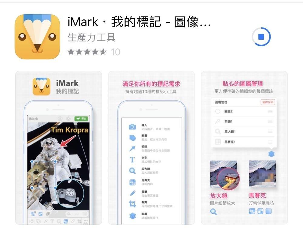 iMark
