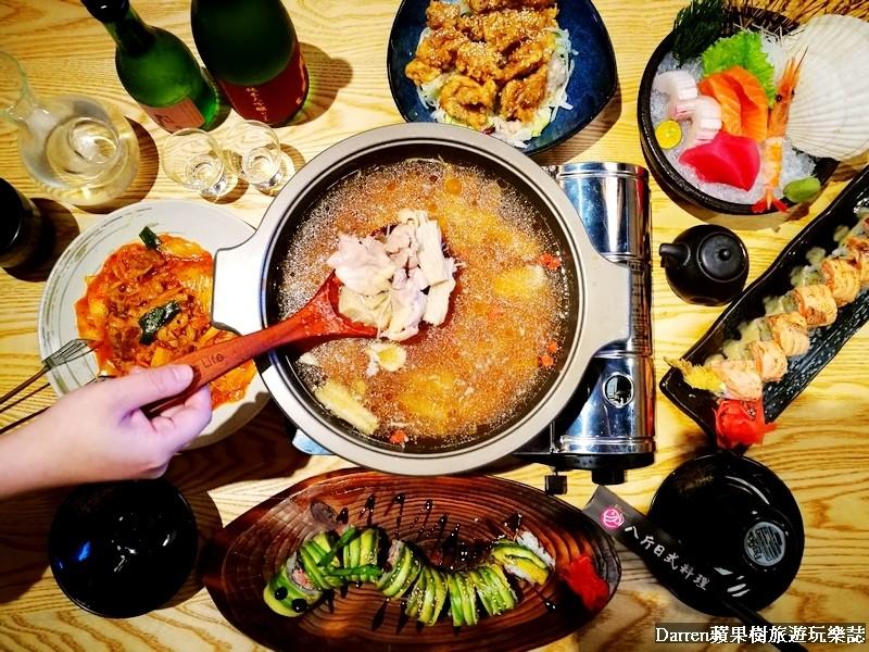八斤日式料理