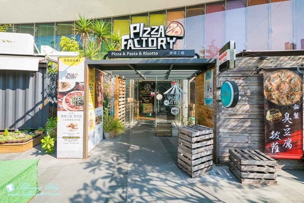 [台中西區美食]披薩工廠-草悟廠/有沙坑的親子餐廳/超豐盛早午餐和比臉大披薩